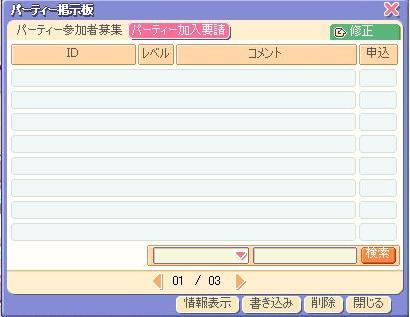 c0106635_058956.jpg