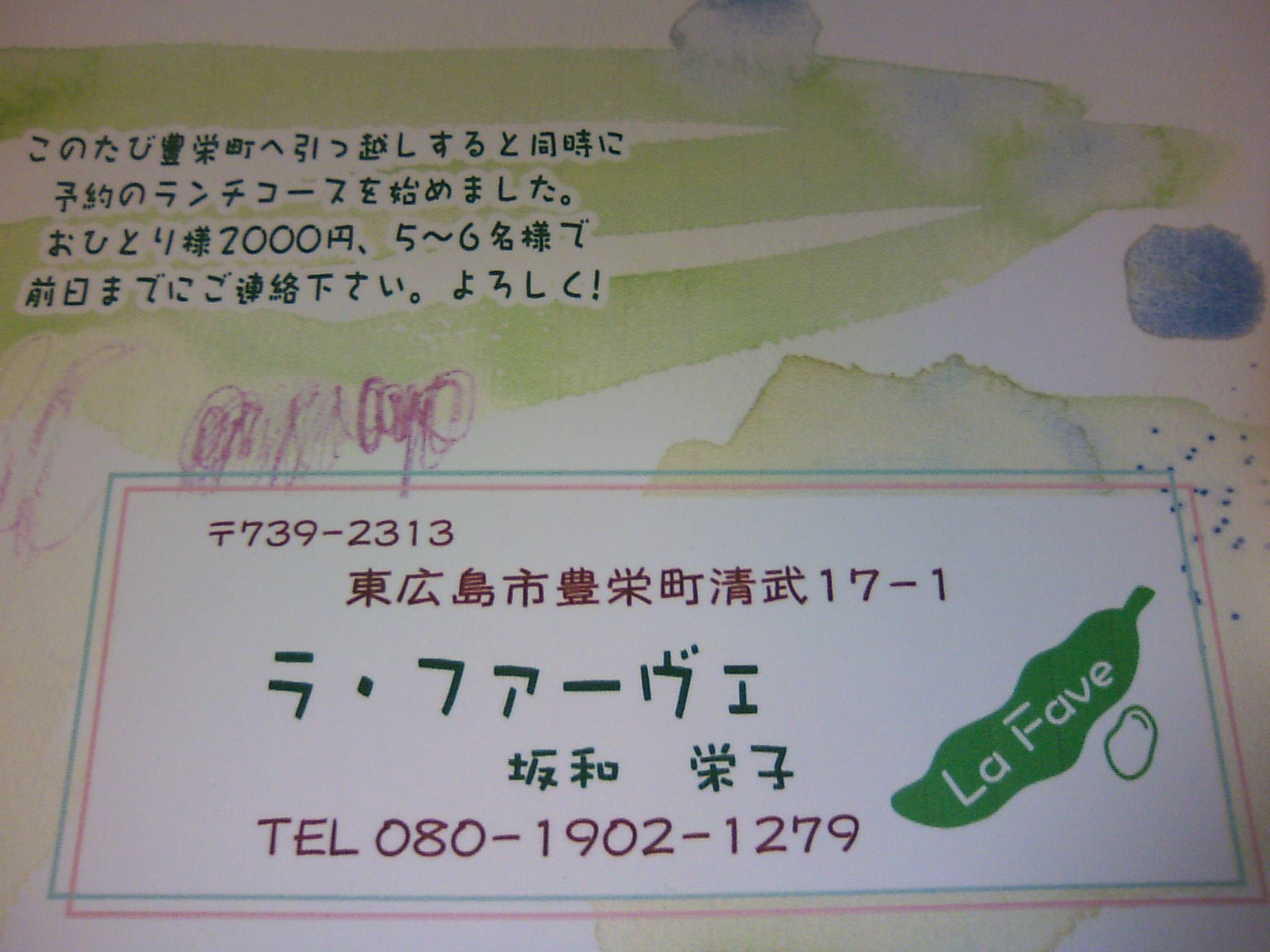 c0144513_23311392.jpg