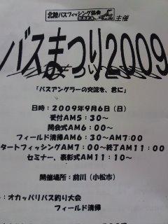 e0133656_19153530.jpg