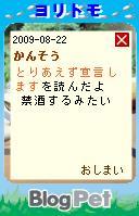 a0010198_22211381.jpg