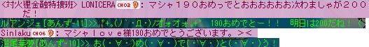 c0084904_18575024.jpg
