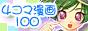 c0013345_20121212.jpg