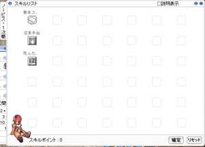 c0050051_415617.jpg