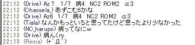 c0146263_17353839.jpg
