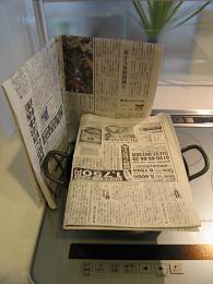 IHと新聞紙.JPG