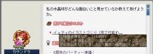 c0084904_180346.jpg