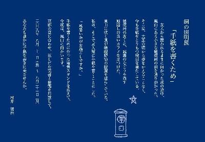 e0074935_1165667.jpg