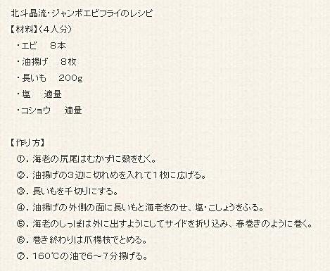 e0066858_20332699.jpg