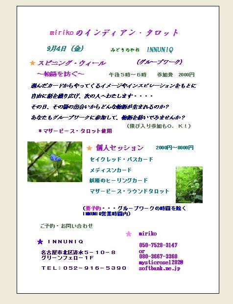 c0098897_13281377.jpg