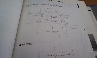 a0062288_1019472.jpg