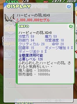 e0122495_310069.jpg