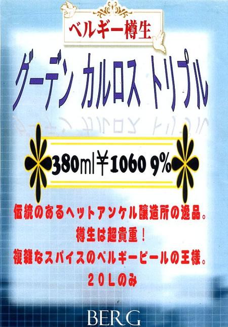 c0069047_1394749.jpg