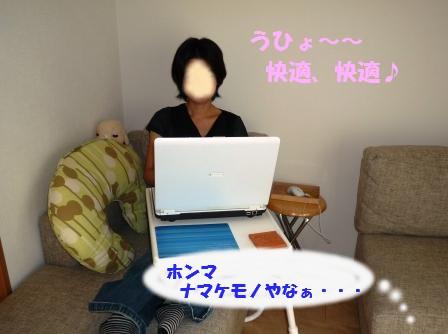c0196992_14321483.jpg