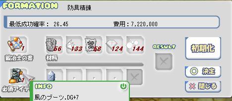 c0193232_21449.jpg