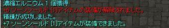 c0188279_144965.jpg