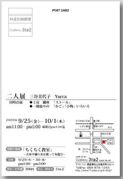 a0100717_052382.jpg