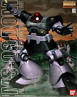 MS-09 DOM(ドム)
