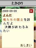 c0051520_18114290.jpg