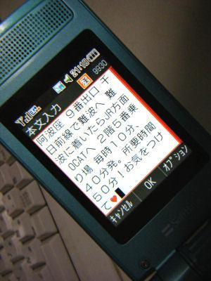 c0069036_2364964.jpg