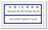 a0102153_2013489.jpg
