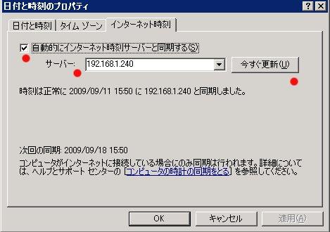 a0056607_125043.jpg