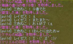 c0193232_19483081.jpg