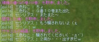 c0193232_19563381.jpg