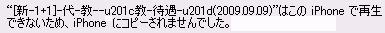 c0076764_6443938.jpg