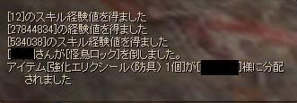 a0059871_1324193.jpg