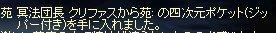 e0174950_21104146.jpg