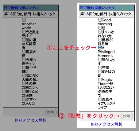 c0080101_16382015.jpg