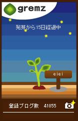 c0003040_0485662.jpg