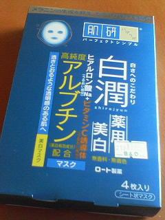 c0180581_14101936.jpg