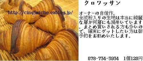e0182190_18384371.jpg