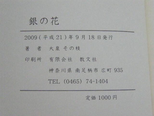 c0108198_16322117.jpg