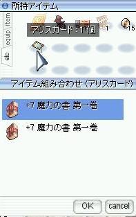 e0134308_3513047.jpg
