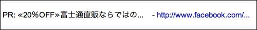 a0083335_754527.jpg