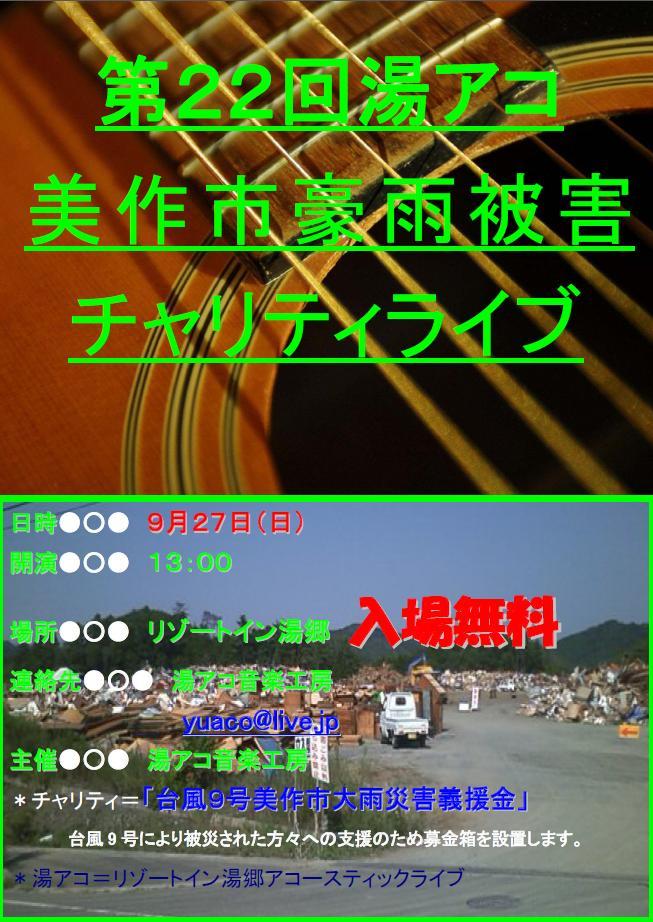 c0023170_10254392.jpg