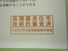 c0160488_206379.jpg
