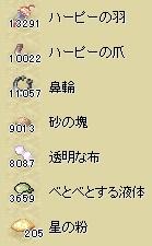 e0002817_1914964.jpg