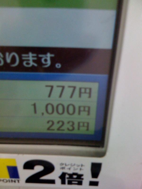 c0149837_1450451.jpg