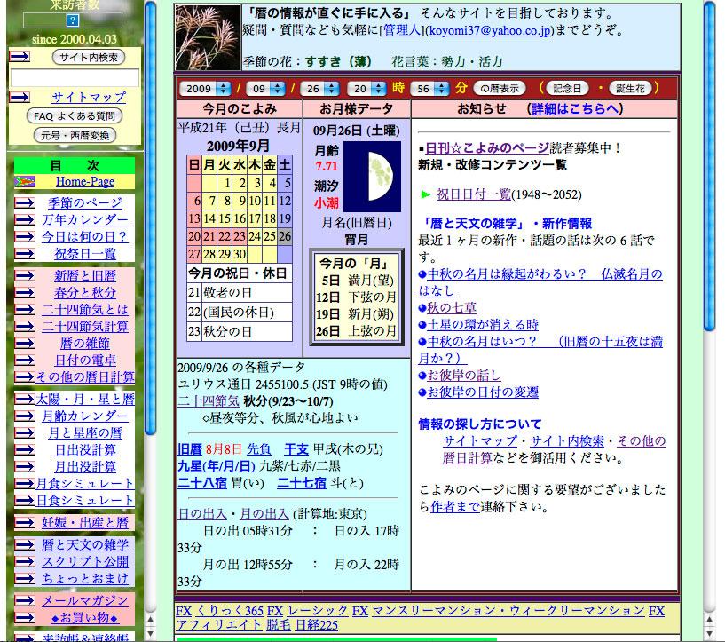 a0031363_21523027.jpg