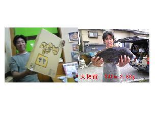 e0135570_20135884.jpg