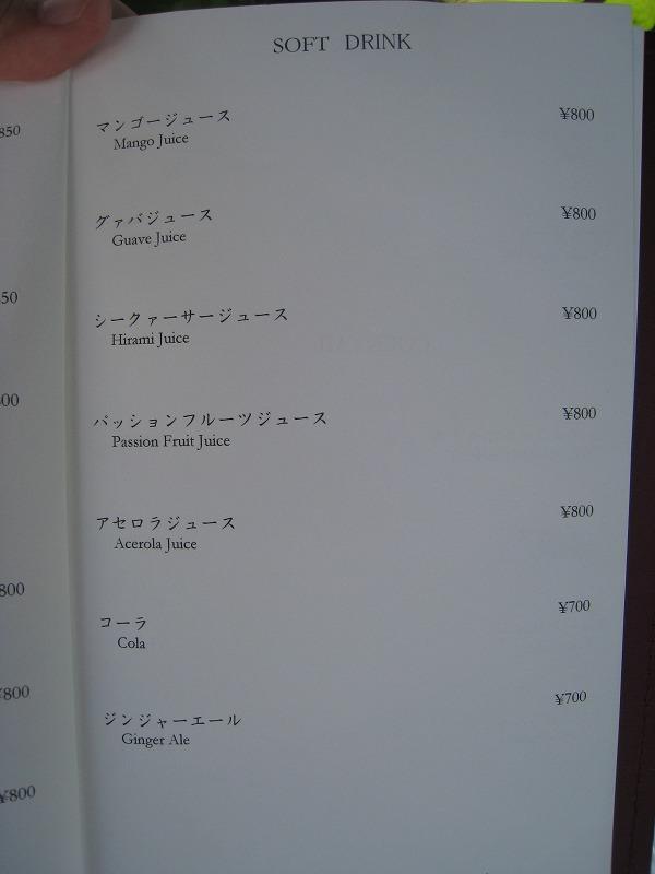 a0055835_196132.jpg