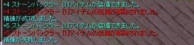c0120948_22493853.jpg