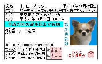 e0169664_10563245.jpg