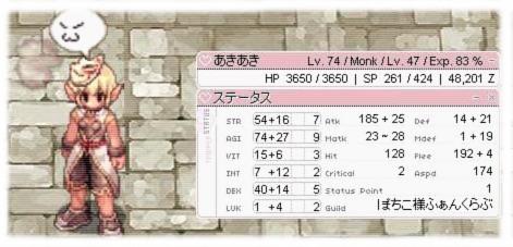 c0094547_1347127.jpg
