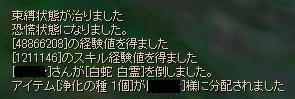 a0059871_18454734.jpg