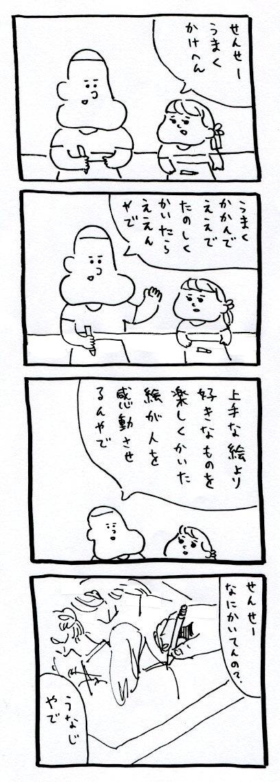 c0193497_04073.jpg