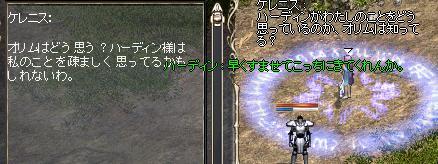 c0020762_12101866.jpg